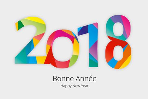 Une belle et heureuse année 2018 !